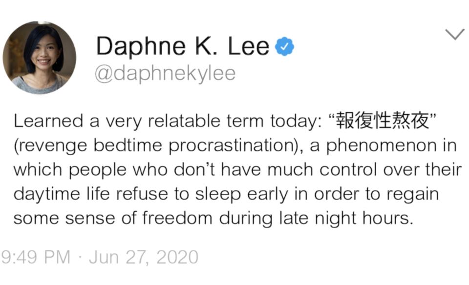 revenge-sleep-procrastination-tweey